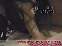 Korean Mature Sex Part 4