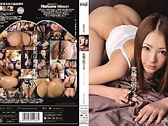Fabulous Japanese whore Minori Hatsune in Incredible couple, panties JAV clip