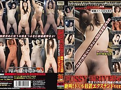 Incredible Japanese slut Love Saotome, Chika Hiroko, Yuuri Hozumi, Mari Anju in Fabulous bdsm, dildos/toys JAV video