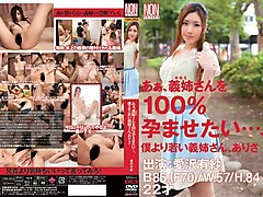 Arisa Aizawa in Sister in Law Wants to Get Pregnant part 1