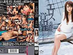 Exotic Japanese whore Saki Kozai in Best fingering, stockings JAV video