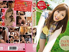 Yuma Asami in Cherry Boys First Experience part 1.1