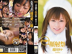 Rina Rukawa in Mega Serving Facial Ejaculation Festival part 1.4
