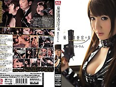 Exotic Japanese whore Karin Aizawa in Hottest bdsm, latex JAV movie