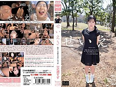 Best Japanese slut Suzu Ichinose in Hottest college, blowjob JAV movie