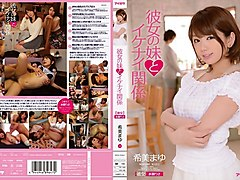 Amazing Japanese girl Mayu Nozomi in Fabulous college, blowjob JAV scene