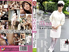 Crazy Japanese model Rei Mizuna in Fabulous stockings, nurse JAV clip